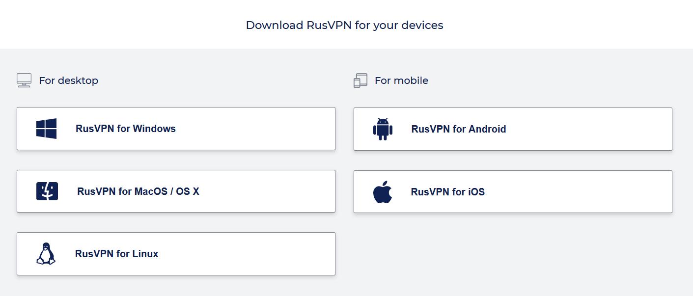 Download RusVPN